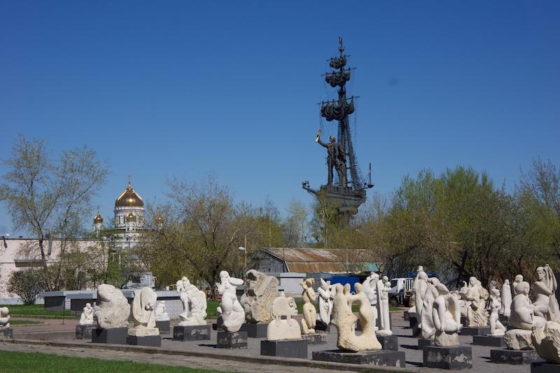 Moscou en 2013 Parc Du Cinquantenaire